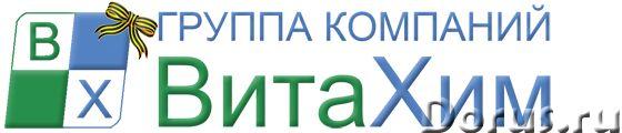 Высокотемпературный клей марки ФТК-ВК - Химия для производства - ООО ВитаРеактив реализует клей ФТК-..., фото 1