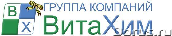 Изометилтетрагидрофталевый агидрид (Изо-Мтгфа) - Химия для производства - ООО ВитаРеактив реализует..., фото 1