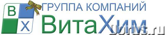 Эпоксидная Смола ДЭГ-1 - Химия для производства - ООО ВитаРеактив реализует Эпоксидную смолу ДЭГ-1..., фото 1