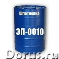 Шпатлевка ЭП-0010 и ЭП-0020 - Химия для производства - ГОСТ 28379-89 Шпатлевки ЭП-0010 и ЭП-0020 при..., фото 1