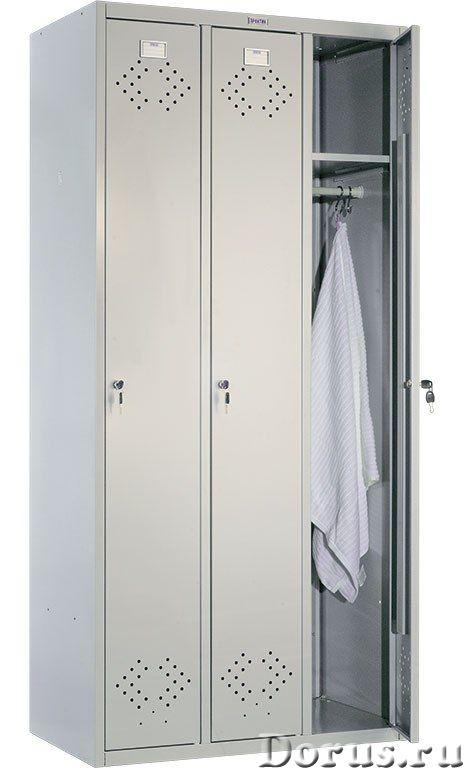 Шкаф для одежды металлический Практик LS - Офисная мебель - Шкафы для одежды металлические Практик L..., фото 1