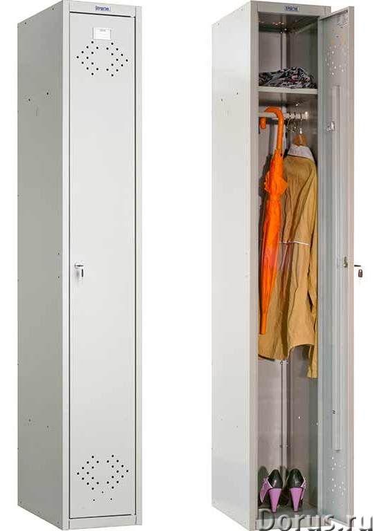 Шкаф для одежды металлический Практик LS - Офисная мебель - Шкафы для одежды металлические Практик L..., фото 3