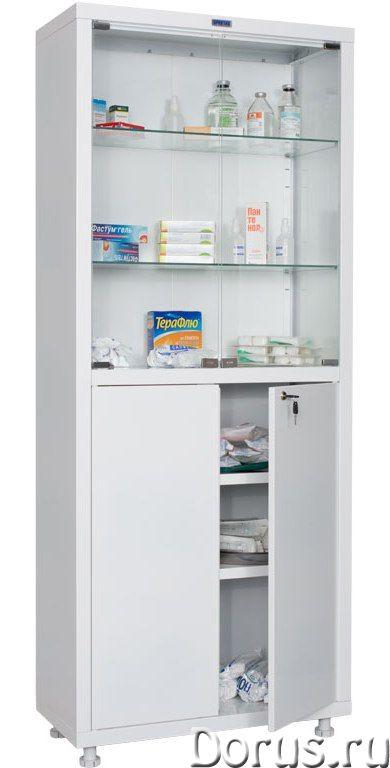 Шкаф для медикаментов металлический медицинский МД ШМ - Медицинские услуги - Продаем шкафы для медик..., фото 1