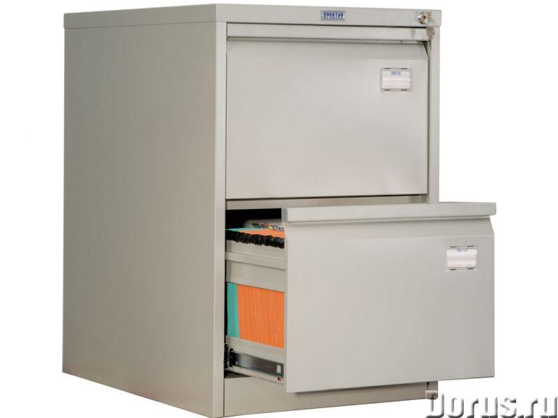 Шкаф картотечный металлический AFC Практик - Офисная мебель - Шкаф картотечный металлический AFC Пра..., фото 1