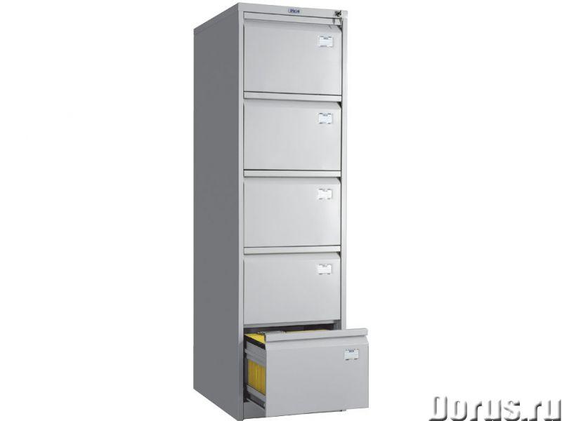 Шкаф картотечный металлический AFC Практик - Офисная мебель - Шкаф картотечный металлический AFC Пра..., фото 3