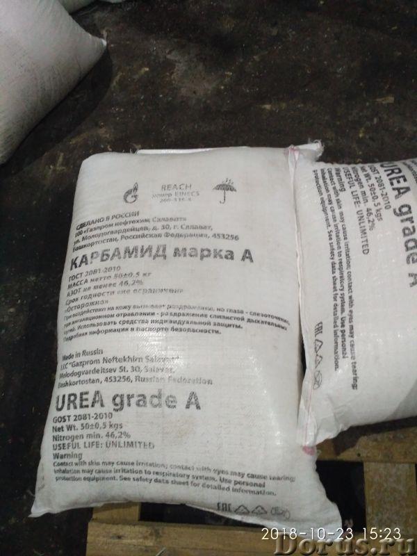 Карбамид м. А. м. Б - Химия для производства - Карбамид м. А. м. Б Реализуем карбамид м.А, м.Б, в ме..., фото 1
