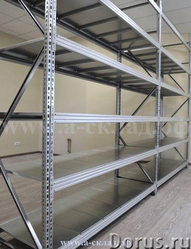Среднегрузовые металлические стеллажи для склада - Товары промышленного назначения - Реализуем средн..., фото 1