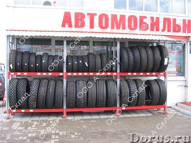 Складские стеллажи для хранения грузовых шин - Товары промышленного назначения - Предлагаем складски..., фото 1